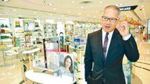 莎莎上月港澳銷售升27%