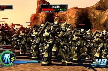 MotoGP'07 and Dynasty Warriors: Gundam demos on Xbox Live