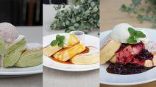 日本人氣Pancake店即將開業 限定Pancake預覽!