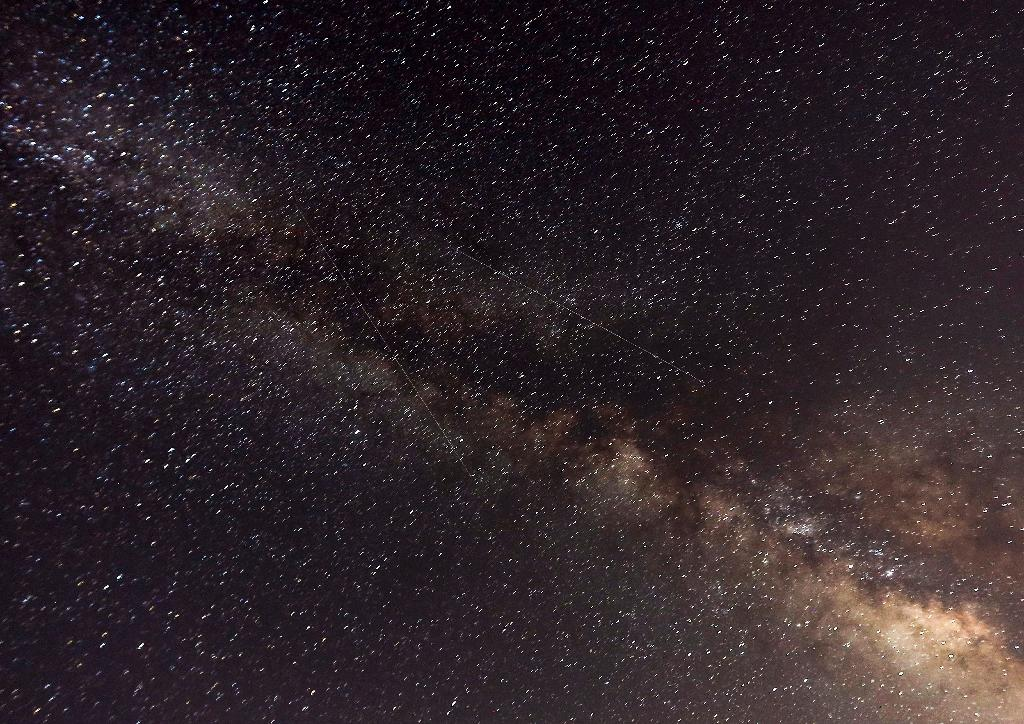 The study used radio astronomy to look at a segment of sky and found 300,000 previously unseen light sources thought to be distant galaxies