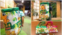 日本「樂天熊仔餅」巨大化    超巨型背包7月限定登場