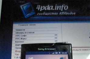 Sony Ericsson Q3 slump buoyed by new financing, a rumored November launch for XPERIA X3