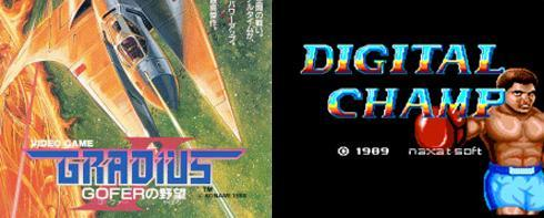 Gradius II goes Battle Boxing on Virtual Console today