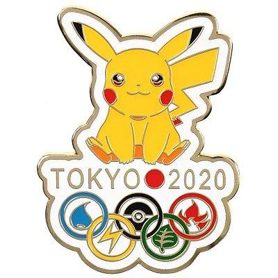tokyo 2020 officials on counter heat measures pokemon go. Black Bedroom Furniture Sets. Home Design Ideas