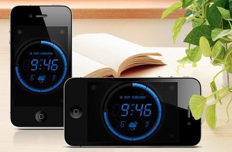 Daily iPhone App: Wave Alarm lets you turn off your alarm with the wave of your hand
