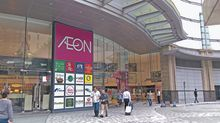 恒隆3商場部署推售 估值40億