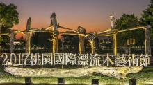 以藝術之名!台灣最近不能錯過的5大藝文活動