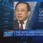 China celebrates 40 years of reforms
