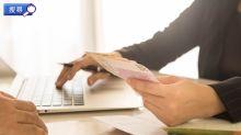 【🔍特快低息貸款】網上申請貸款可即時批核,幫您應急解困!