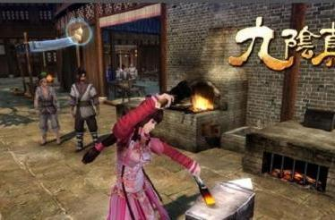 The Art of Wushu: Gathering and crafting