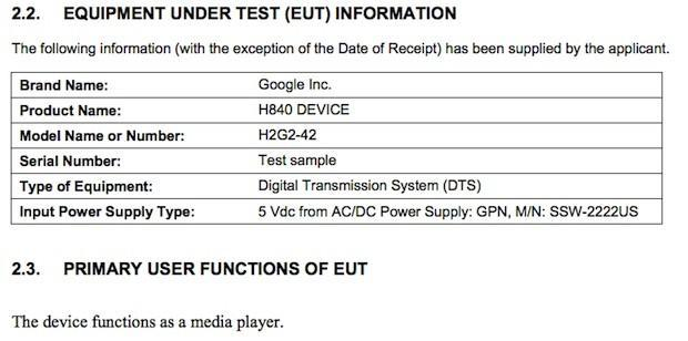Google-built media player hits the FCC, reveals only a Hitchhiker's Guide reference