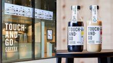 自訂樽身名字 東京日本橋限定店 免排隊Tailor-made咖啡