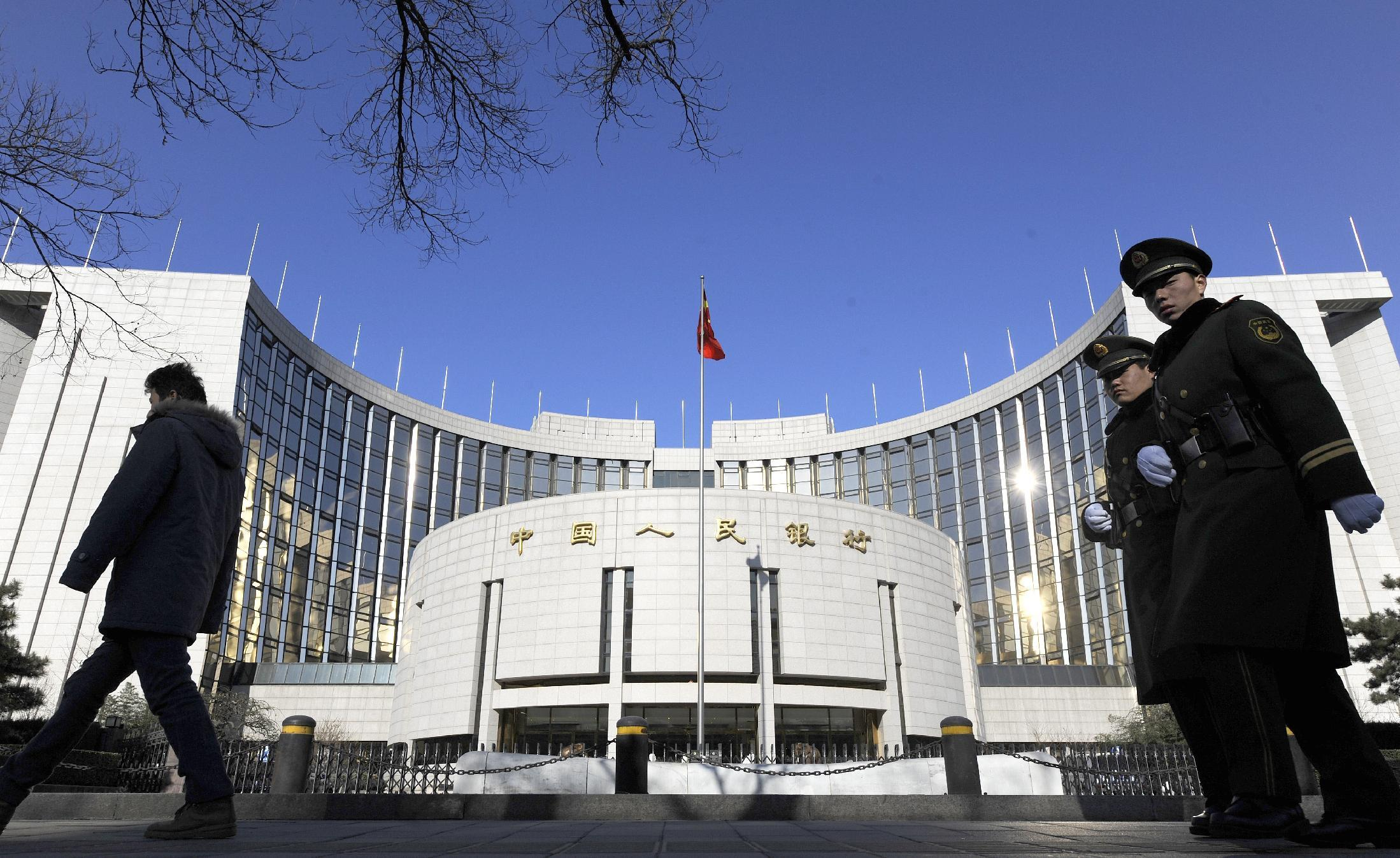 The People's Bank of China recently slashed interest rates in a bid to kick-start the world's second-largest economy (AFP Photo/Liu Jin)