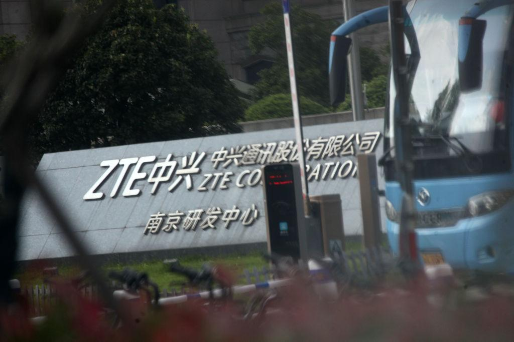 The FCC rejects ZTE's petition to stop designating it a