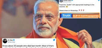 'If Only People Had Better IQ': BJP's COVID 'Fact Sheet' Slammed