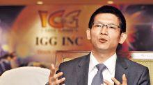 IGG盈利翻倍 全年派49仙增1.7倍