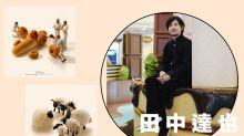 POPBEE 專訪田中達也:在 Instagram 紅透半邊天的微型公仔達人,終於要來香港辦個人展