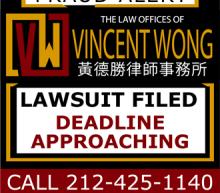 SHAREHOLDER ALERT: HMPT BZ BLCT: The Law Offices of Vincent Wong Reminds Investors of Important Class Action Deadlines