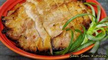 香茅鹽麴烤豬頸肉