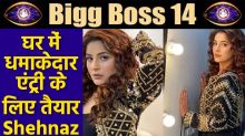 Shehnaaz Gill to enter in Boss 14 house: Know the truth