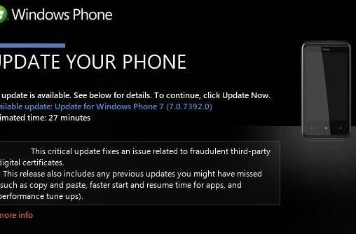 Windows Phone patch comes to Sprint and Orange, beefs up security