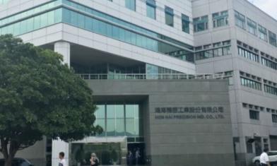 鴻海董座直言:世界工廠要變了
