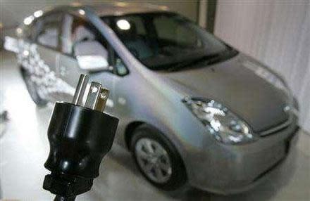 Toyota set to test new plug-in hybrid vehicle