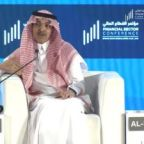 Saudi finance minister: Working toward more consolidation, stronger insurance companies