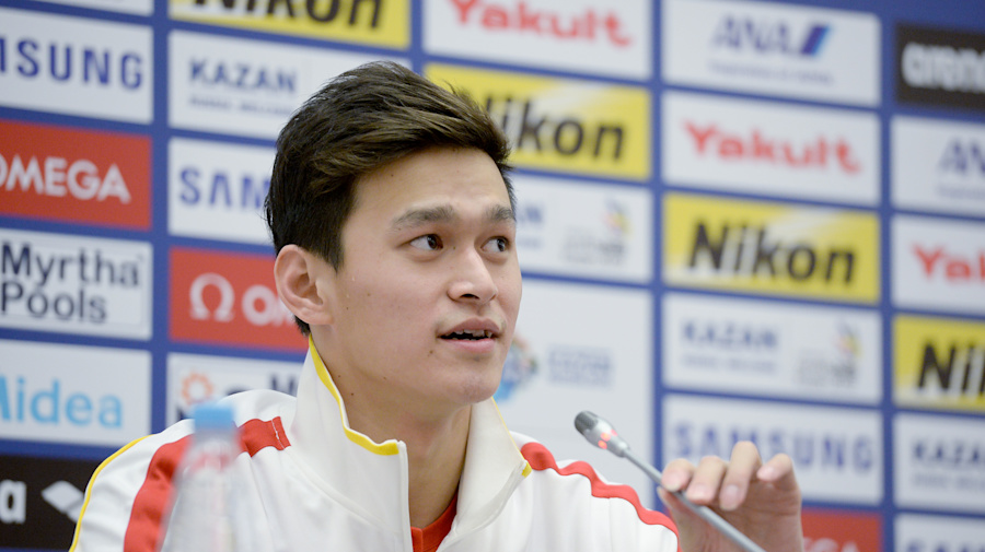 Yang banned for another anti-doping violation