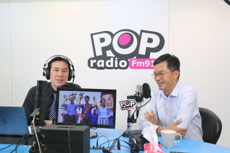 pop radio 台北 流行 廣播 雹c�B