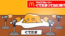 McDonald's Japan launches mysterious 'Gudetama-flavoured' McFlurry