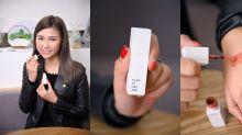 【戀物PICK】辦公室女生手袋中的必勝唇膏!Daily make up routine 好用唇膏推薦!