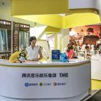Chinese streaming giant Tencent Music raises $1.1bn at bottom range of IPO target
