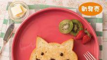 Japão cria pão em formato de gato e deixa todos com vontade de provar