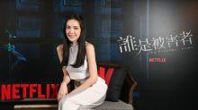 許瑋甯被問秘婚「老公」 揭兩人關係:是要嚇死誰