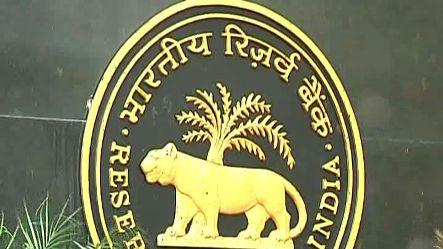 RBI cuts repo rate by 25 bps, CRR unchanged at 4%