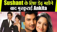 Ankita smiled after a month after seeing Sushant's sister's post