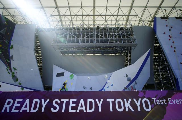 Japan's public broadcaster sets its 8K schedule for the Tokyo Olympics