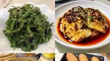 【西環】小牡丹讓您品嚐傳統京川滬佳餚