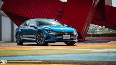 望的是感性,駕的是理性!Volkswagen Arteon Fastback 330 TSI 試駕