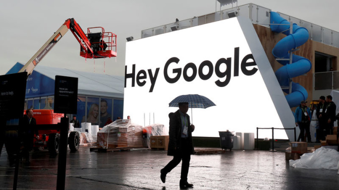Morning Brief: Google parent Alphabet has strong Q1