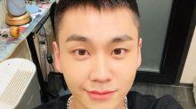 Jung Ilhoon ajukan banding untuk hukuman penjaranya