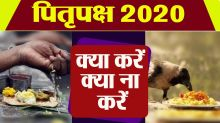 Pitru Paksha 2020: Pitru Paksha Do's and Dont's