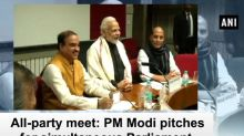 All-party meet: PM Modi pitches for simultaneous Parliament, assembly polls