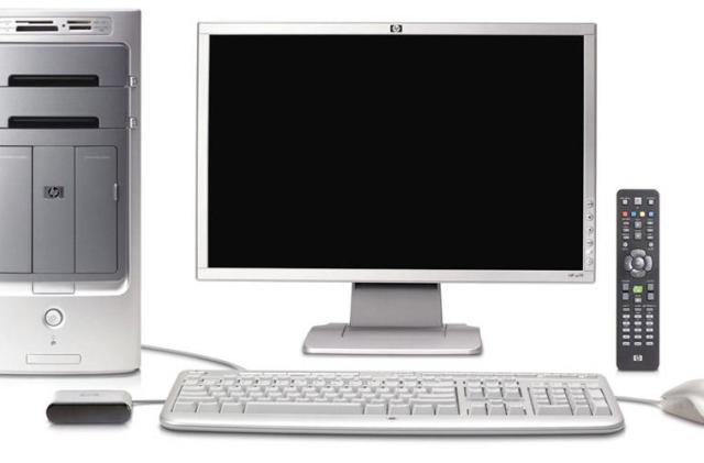 HP Pavilion m7600n Series, a1630 to enjoy HD DVD flavor