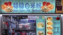 Woon Woon Pek Beehoon: Affordable Massive White Beehoon Filled With Fresh Seafood At Changi Village
