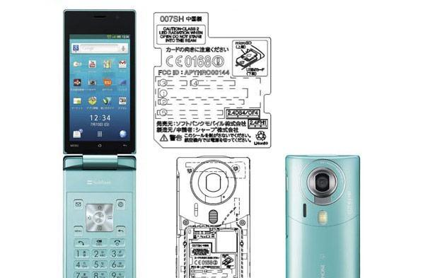 Sharp Aquos Android clamshell flips open for the FCC