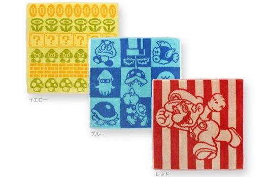 Japan's latest Club Nintendo prize is absorbent