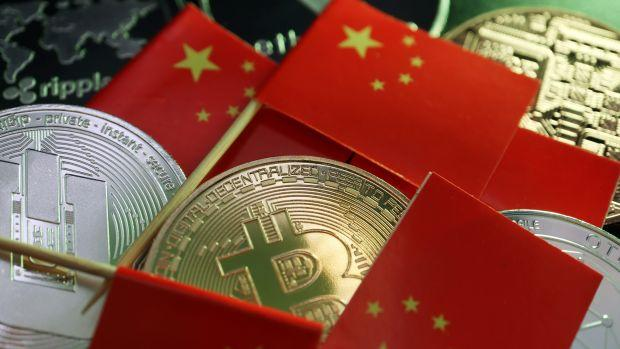 China's latest crypto crackdown is its toughest yet