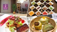 澳門 JW Marriott ✤ 萬豪中菜廳 Man Ho Chinese Restaurant ✤ 精彩豚肉菜式